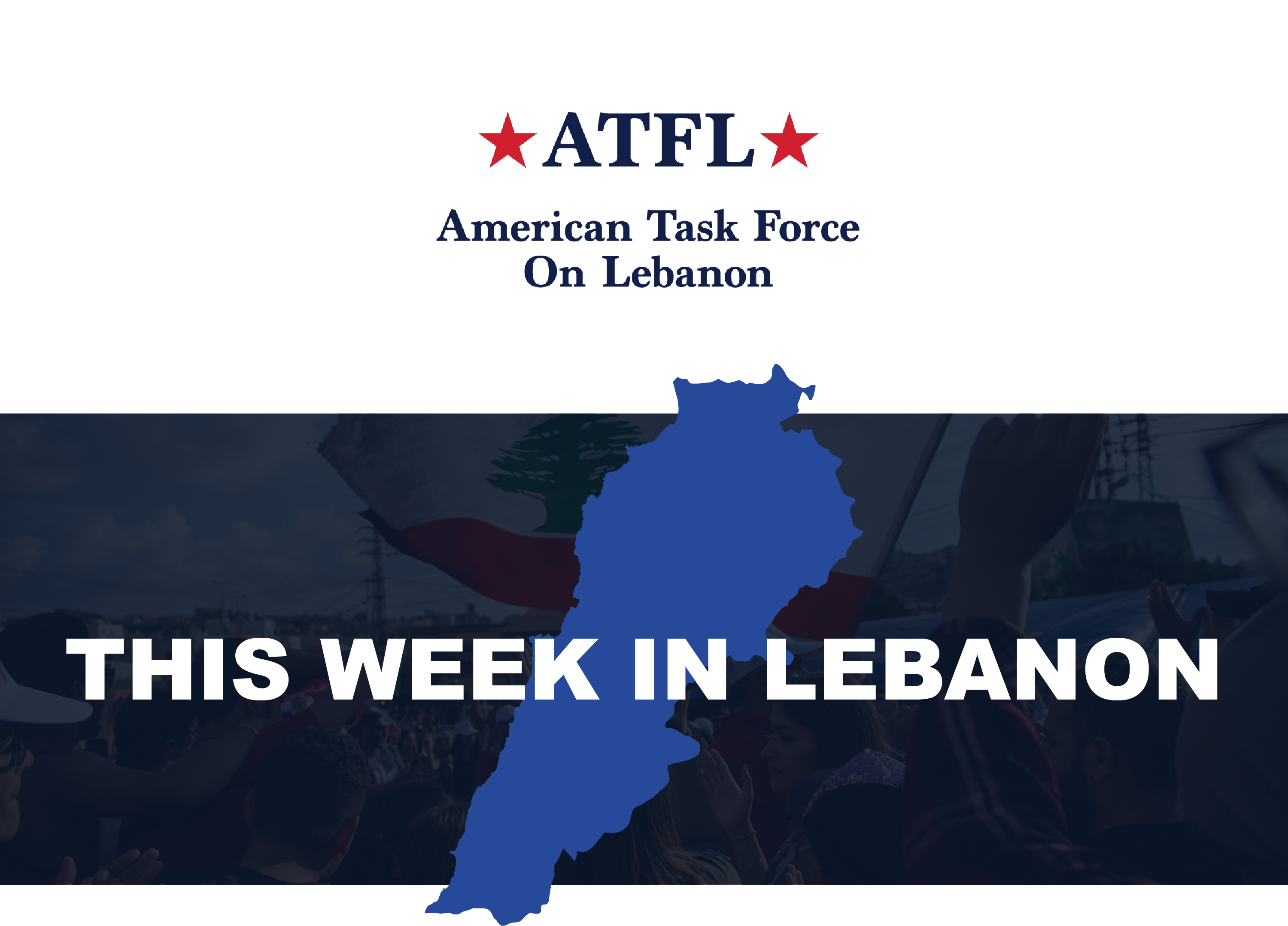 This Week in Lebanon